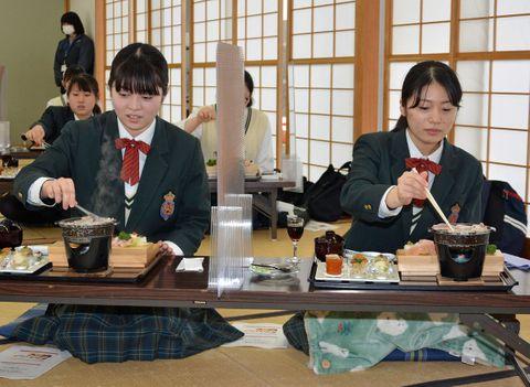 「ガリステ」の前菜に田子高生の案採用
