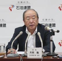 記者会見する石油連盟の月岡隆会長=20日午後、東京都千代田区