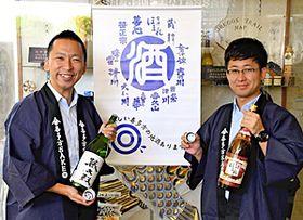 喜多方KANPAI祭りのイベントをPRする会津喜多方商工会議所スタッフ