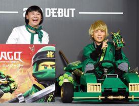 発表会に登場した「トレンディエンジェル」のたかし(左)と斎藤司=22日、東京都内