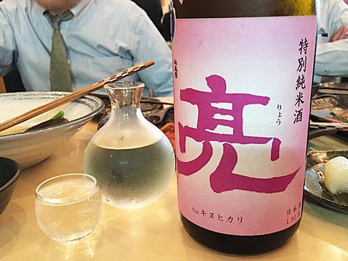 神奈川県足柄上郡松田町 中澤酒造