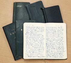 上皇さまの皇太子時代の側近トップだった故鈴木菊男元東宮大夫が残した日記