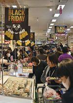 イオンリテールの店舗で始まったブラックフライデーのセール=21日午後、東京都品川区