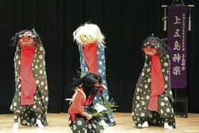 宮崎市で始まった「九州の神楽シンポジウム」で、披露された長崎県新上五島町の上五島神楽=18日午後