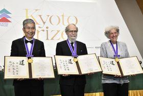 第35回京都賞を受賞した(左から)チン・W・タン名誉教授、ジェームズ・ガン名誉教授、アリアーヌ・ムヌーシュキン氏=10日午後、京都市