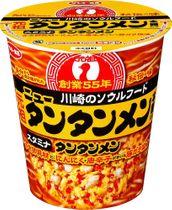 川崎の老舗ラーメン店とのタイアップ商品
