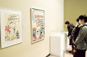 「ムーミン」の物語の魅力を紹介する展示会=静岡市駿河区の県立美術館