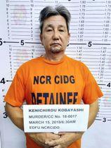 殺人容疑で逮捕された小林健一郎容疑者=15日、マニラ(フィリピン警察提供・共同)