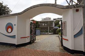 香港にあるブルース・リーの旧宅=2008年6月(AP=共同)