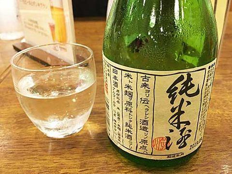 【3999】笹の川 純米(ささのかわ)【福島県】