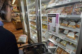 地球村ホルモンのポップが掲示された食品売り場=12日、イオン青森店