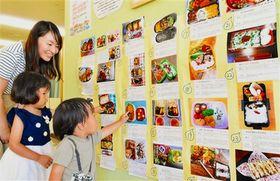 気に入った弁当を選ぶ子どもたち=焼津市の親子ふれあい広場
