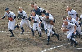 和歌山大会で11年ぶりに勝利を挙げ、スタンドの応援者にあいさつに向かう熊野の選手たち(15日、紀三井寺球場で)