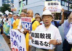 日韓市民の連帯を訴え、国会周辺で開かれた集会の参加者=19日午後、東京・永田町