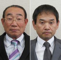 日下敏久氏(左)と小野田光氏