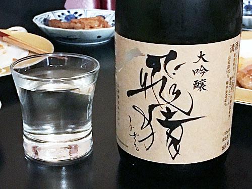 愛知県稲沢市 内藤醸造