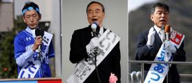 立候補届け出後、第一声を上げる(右から)天羽氏、飯泉氏、岸本氏