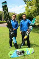「耶馬渓アクアパークと中津を広めてきます」と張り切る山本雄一さん(左)と布野遼太さん