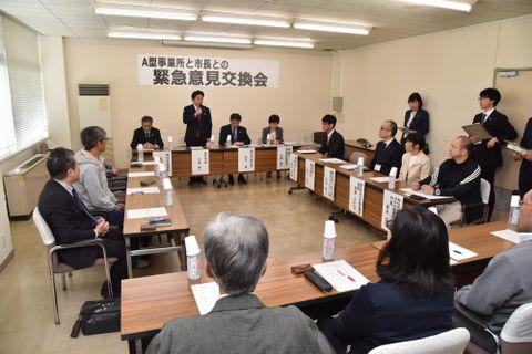 【岡山県総社市】A型事業所の閉鎖を受け緊急就職面接会と緊急意見交換会を開催
