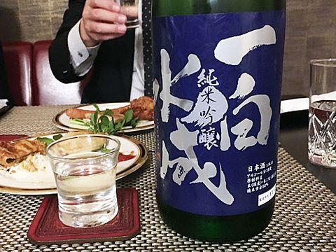 【3275】一白水成 純米吟醸 槽垂れ 生酒(いっぱくすいせい)【秋田県】