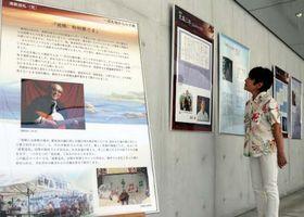 星野さんとの名コンビで知られた船村さんの歩みを伝える企画展
