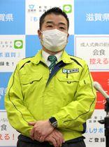 者 感染 滋賀 県