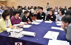 医療、介護、行政などさまざまな職種の人が集った「在宅医療従事者のための研修会」
