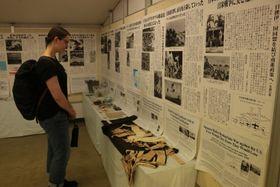 戦争や被爆体験をパネルなどで紹介している「原爆と戦争展」=長崎市民会館