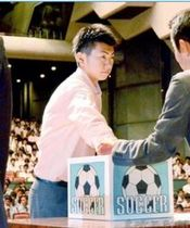 出場52校で開幕、組み合わせ決まる 埼玉県高校サッカー