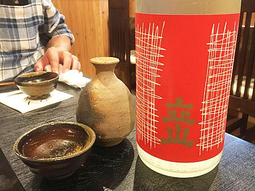 富山県砺波市 立山酒造
