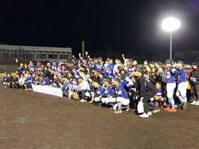 日本一になった後、ファンと一緒に記念撮影する徳島インディゴソックスの選手たち