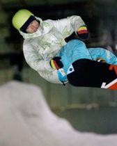 アクロス重信でハーフパイプの練習に励む片山来夢選手=2012年1月、東温市西岡