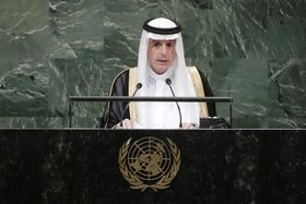 国連総会で演説するジュベイル外相=9月28日、ニューヨーク(AP=共同)
