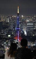 サッカー日本代表の活躍を願い、チームのイメージカラーの青色にライトアップされた東京タワー=19日夜、東京・六本木ヒルズ展望台から