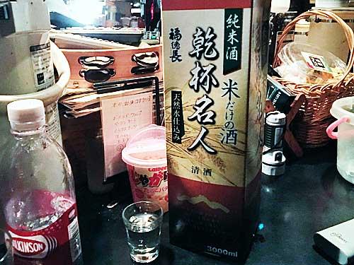 山梨県韮崎市 福徳長酒類韮崎工場