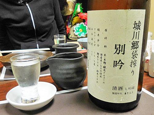 愛媛県西予市 中城本家酒造