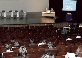 骨・軟部腫瘍に関する最先端の情報が発表された学術集会=12日午前、静岡市駿河区