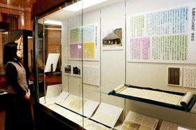 伊藤公資料館で開かれている企画展