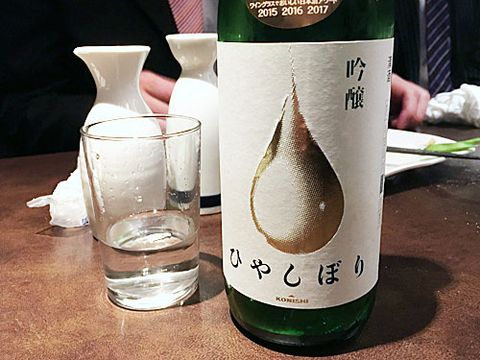 【3308】KONISHI ひやしぼり 吟醸(こにし)【兵庫県】