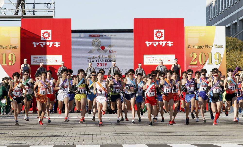 全日本実業団対抗駅伝で一斉にスタートする各チームの第1走者たち=1月1日、群馬県庁前