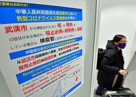 国際線到着口付近に張られた新型肺炎に関する注意喚起のポスター=22日午後、青森空港
