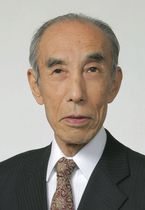 死去した松永武氏(北九州市提供)