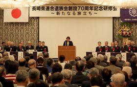 戦争のない世界の実現に向け連携を確認した研修会=長崎市、ANAクラウンプラザホテル長崎グラバーヒル