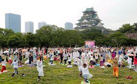 大阪城天守閣前での「1000人ヨガ」(2016年)