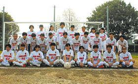 U-15女子サッカーリーグ2020東海に参戦する浜松泉FC=浜松市中区で