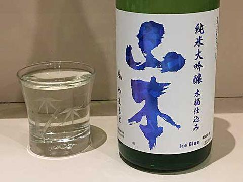 【4256】山本 純米大吟醸 木桶仕込み Ice Blue(やまもと アイスブルー)【秋田県】