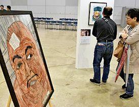 個性あふれる芸術作品が展示された会場