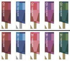 2020年東京五輪・パラリンピック組織委員会が発表したデザインのベースで作られた、競技会場や街中の装飾などに使うデザイン例(Tokyo 2020提供)