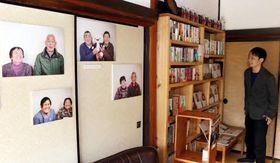 福島県葛尾村の住民を捉えた写真が並ぶ会場
