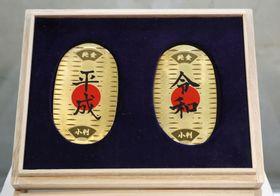「令和」と「平成」の文字をあしらった金の小判セット=18日午前、東京都中央区の日本橋高島屋